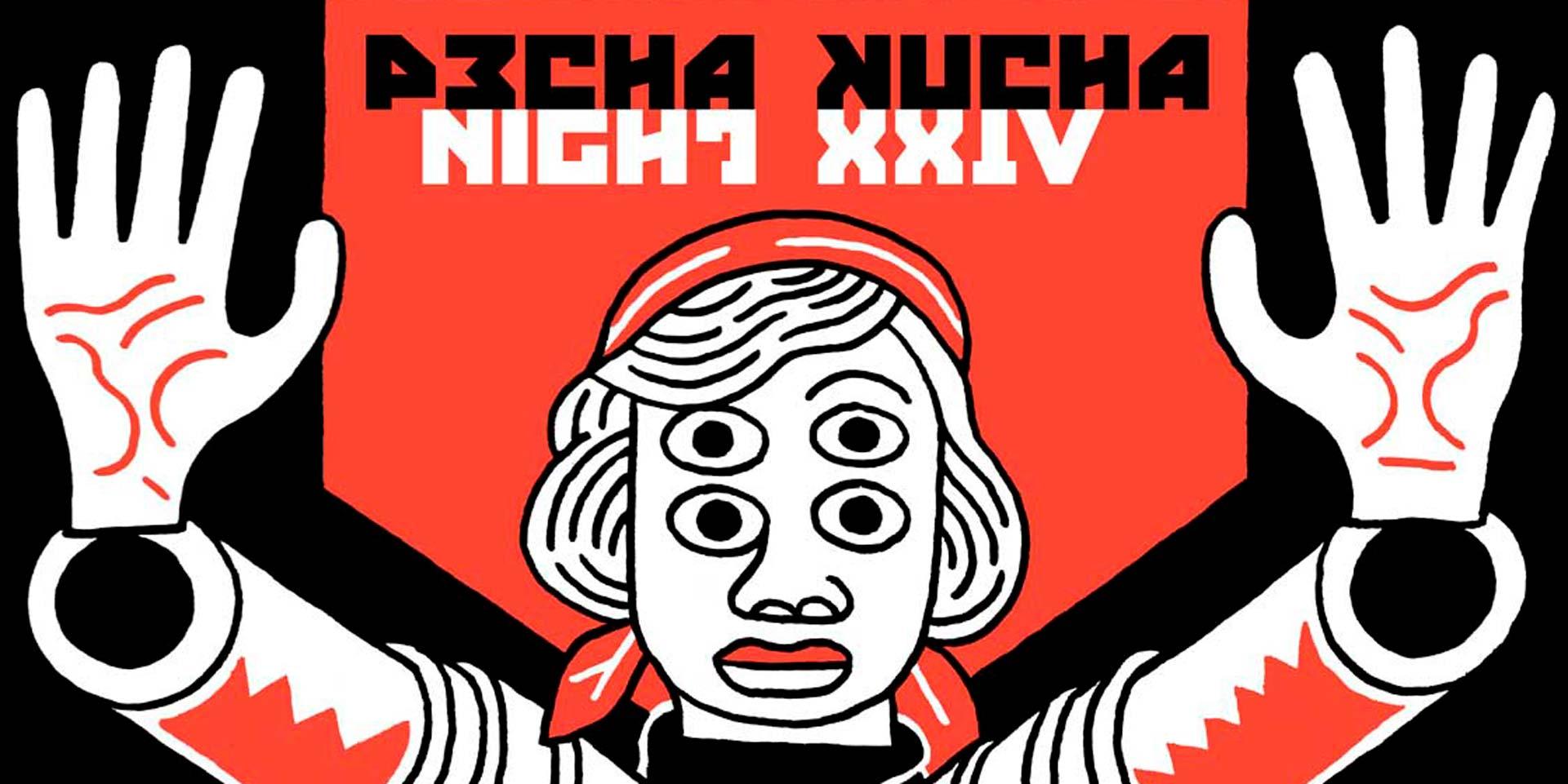 Nociones Unidas en Pecha Kucha Night